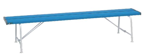 折りたたみ式背なしベンチ 1800 BC-300-118 青【代引き不可】【いす】【イス】【ベンチ】【業務用】