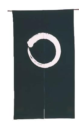 半間のれん 円相 135-08 鉄紺【のれん】【飲食店のれん】【暖簾】【業務用】