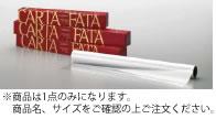 耐熱業務用クッキングラップ カルタファタ 正方形シート(100枚入)【業務用】