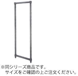 日本全国 送料無料 460型エレメンツ用固定ポストキット EPK1864 H1630 業務用 代引き不可 有名な キャンブロ