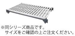 460ベンチ型シェルフプレートキット 移動用 EMSK1836V【代引き不可】【キャンブロ】【業務用】