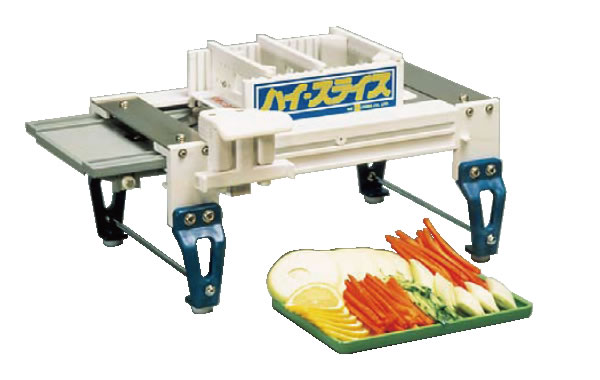 カッター スライサー 野菜カッター 野菜スライサー 下処理器 業務用 再再販 初回限定 手動ハイ-スライス ベジタブルスライサー