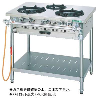 ガステーブル スタンダードシリーズ S-TGT-90 (ガス種:プロパン) LPガス【代引き不可】【焜炉】【熱炉】【業務用】