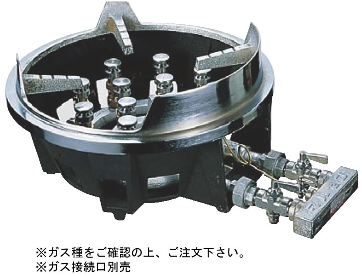 スーパージャンボバーナー MG-12型 ジャンボ 13A (ガス種:都市ガス)【代引き不可】【焜炉】【熱炉】【業務用】
