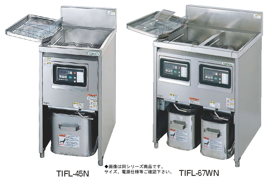 IHフライヤー TIFL-87WN 50Hz【代引き不可】【揚げ物器】【Deep fryer】【業務用】