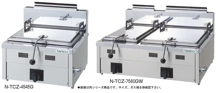 ガス 卓上餃子グリラー N-TCZ-7560GW (ガス種:プロパン) LP【代引き不可】【鉄板】【業務用】