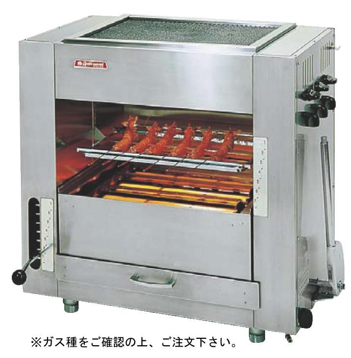 ガス赤外線同時両面焼グリラー「武蔵」 (中型)SGR-65 13A (ガス種:都市ガス)【代引き不可】【焼き物器】【業務用】