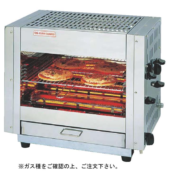 ガス万能両面焼物器 ピザオーブン AP-605 (ガス種:プロパン) LPガス【代引き不可】【焼き物器】【業務用】