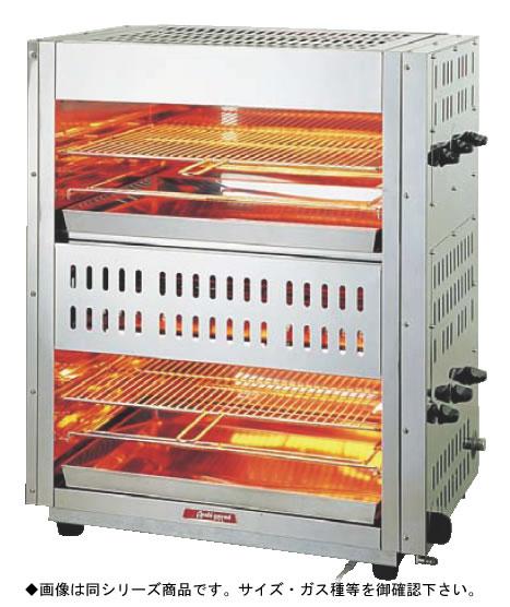 ガス赤外線上火式グリラーダブルタイプ AS-662 13A (ガス種:都市ガス)【代引き不可】【焼き物器】【業務用】