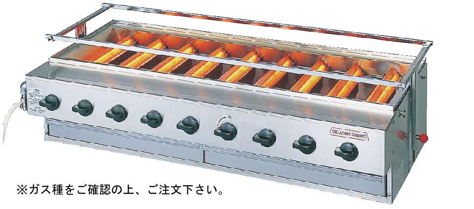 アサヒ ニュー黒潮9号 SG-N28 13A (ガス種:都市ガス)【代引き不可】【焼き物器】【業務用】