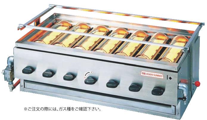 アサヒ黒潮 7号 SG-22K (ガス種:プロパン) LPガス【代引き不可】【焼き物器】【業務用】