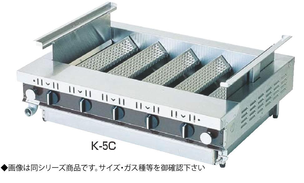 ローストクックK型 K-5C (ガス種:プロパン) LPガス【代引き不可】【焼き物器】【業務用】