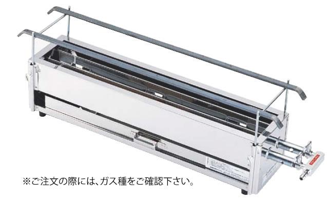 SA18-0二本パイプ焼鳥器 (大) 12・13A (ガス種:都市ガス)【焼き物器】【業務用】