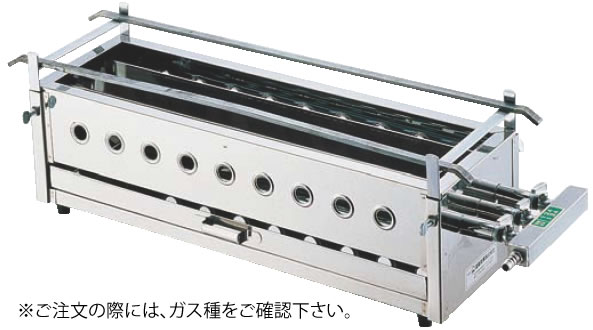 SA18-0三本パイプ焼台 (大) (ガス種:プロパン) LPガス【焼き物器】【業務用】