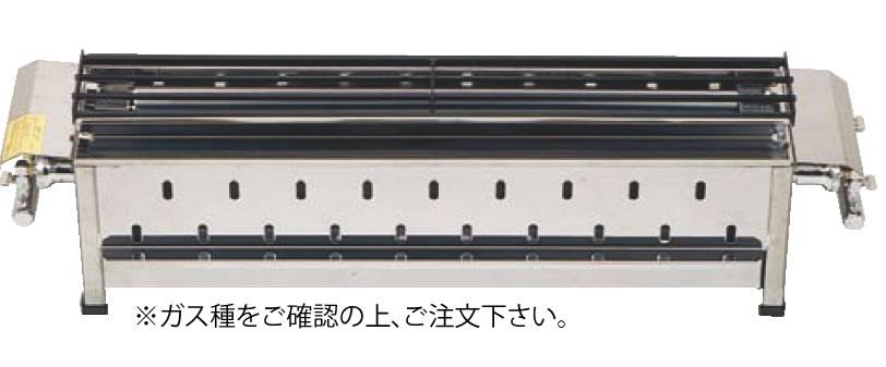 無煙式やきとり器 KE-W (ガス種:プロパン) LPガス【焼き物器】【業務用】