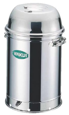 WS-24【燻製器】【業務用】 18-0マルチオーブン