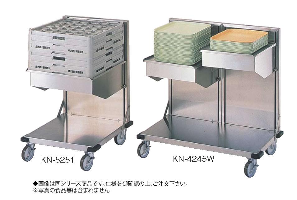 オープンリフト型ディスペンサー KN-4245【代引き不可】【食器カート】【業務用】