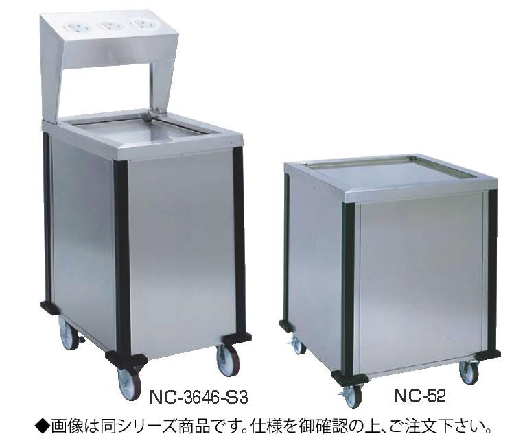 NCタイプディスペンサー NC-3646【代引き不可】【食器カート】【業務用】