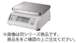 カスタム デジタル防水はかり CS-5000WP【計量器】【重量計】【測量器】【業務用】