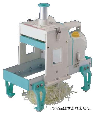 電動シラガ 2000 (芯ありタイプ)【代引き不可】【ネギカッター】【葱切り器】【業務用】