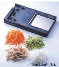 電動1000切りロボ用 千切盤 1.0×1.0mm【下処理器】【野菜カッター】【ベジタブルスライサー】【業務用】