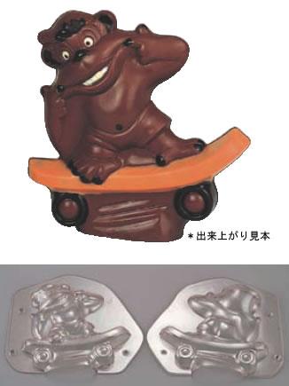 デコレリーフ チョコレートモルド ゴリラ EU-562(両面合わせ) 【チョコレート用品 チョコレート型】【デコレーション器具】【製菓用品】【デコレーター】【DecoRelief】【モールド】【業務用】