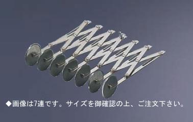 伸縮カッター 7連 【ローラー カッター】【製パン用品】【業務用】