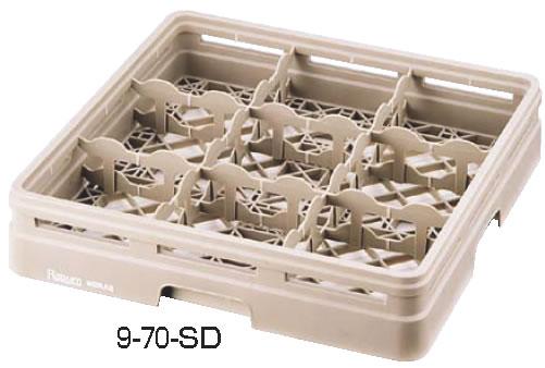 レーバン カップラック フルサイズ 9-70-SD 【カップラック グラスラック】【洗浄用ラック】【Raburn】【食器洗浄機用ラック】【業務用】