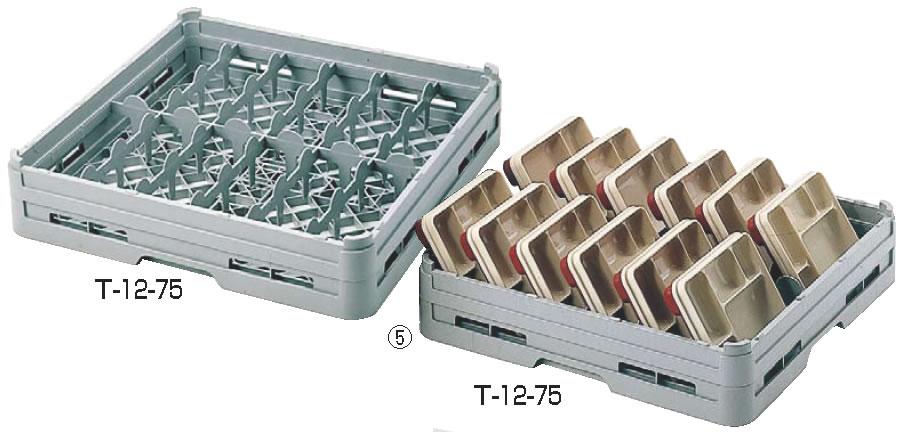 弁慶 12入れ テーブルウェアーラック T-12-155 【食器洗浄機】【洗浄用ラック 洗浄ラック】【食器洗浄機用ラック】【業務用】
