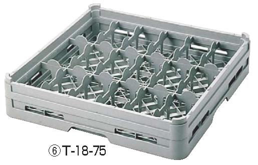 弁慶 18入れ テーブルウェアーラック T-18-195 【食器洗浄機】【洗浄用ラック 洗浄ラック】【食器洗浄機用ラック】【業務用】