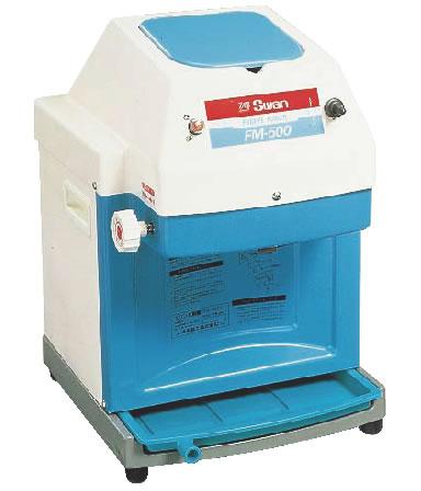 スワン 電動式キューブアイスシェーバー FM-500 ブルー【代引き不可】【かき氷機】【かき氷器】【業務用】