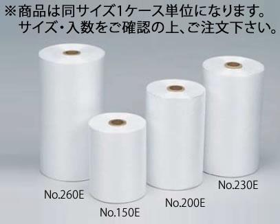 ニューフクロール No.230E(2800枚×6本)【ニューフクロール】【業務用】