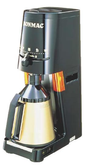 ボンマック コーヒーカッター BM-570N-B(受け缶タイプ) 【代引き不可】【珈琲ミル 珈琲グラインダー】【喫茶用品 珈琲用品】【コーヒーマシン コーヒー用品】【BONMAC】【コーヒーミル】【業務用】