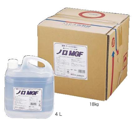 ウイルス対応アルコール製剤 ノローMGF 18kg【除菌】【アルコール消毒】【衛生用品】【業務用】