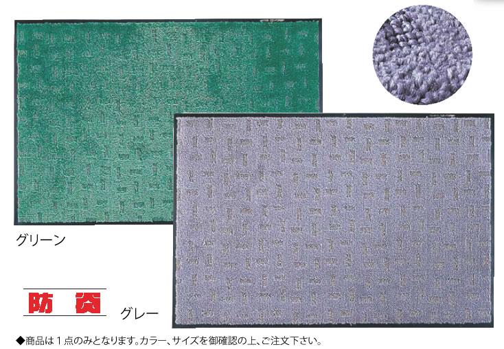 エコレインマット 900mm×1500mm グリーン【代引き不可】【清掃道具 掃除道具】【玄関マット】【業務用】