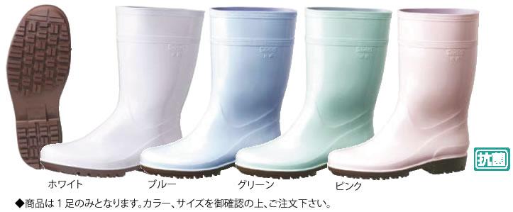 ミドリ安全ハイグリップ長靴HG2000N 27 5cm ホワイト 長靴厨房用調理場用業務用wOvNnym80
