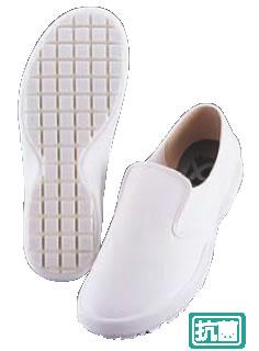 弘進シェフメイトスニーカー α 7000 白 耐油性27 5cm コックシューズ厨房靴業務用D2bIYWE9eH