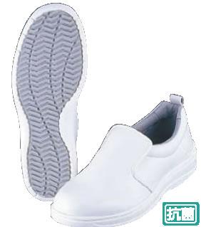 月星 Sワークシューズキッチンスター01 白 23 5cm コックシューズ厨房靴業務用ybYv7f6g