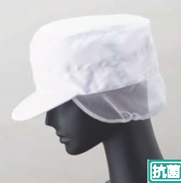帽子 評価 ショップ フード 長靴 白衣 ユニフォーム 作業着 丸天帽子 ホワイト 業務用 厨房帽子 飲食店用 食品工場 FH-5208