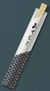 割箸袋入 小紋 アスペン元禄 20.5cm (1ケース100膳×40入)【はし】【箸】【割り箸】【業務用】