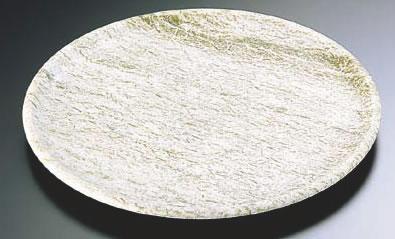 石器 丸皿 YSSJ-011 36cm【代引き不可】【ガストロノームパン フードパン】【バイキング ビュッフェ】【バンケットウェア】【盛器 大皿】【業務用】
