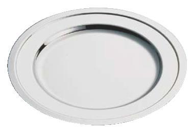 SW18-8プレーン丸皿 28インチ【バイキング ビュッフェ】【バンケットウェア】【皿】【18-8ステンレス】【業務用】