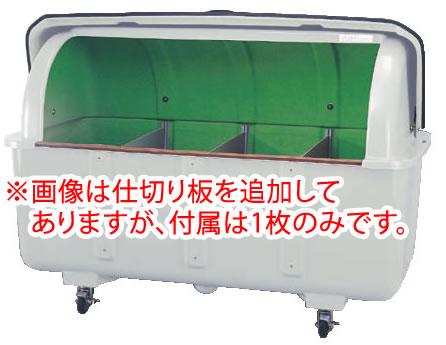 ジャンボステーション J1500BG キャスター付【代引き不可】【ダストボックス】【ごみ箱】【業務用】