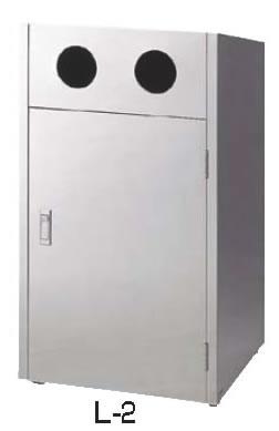 リサイクルボックス MT L2【代引き不可】【ゴミバコ ダストボックス】【ゴミ箱 ペール】【ごみ箱】【リサイクルボックス】【業務用】