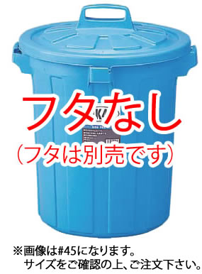 GK丸型ペール 130型 本体【代引き不可】【ゴミバコ ダストボックス】【ゴミ箱 ペール】【ごみ箱】【リサイクルボックス】【業務用】