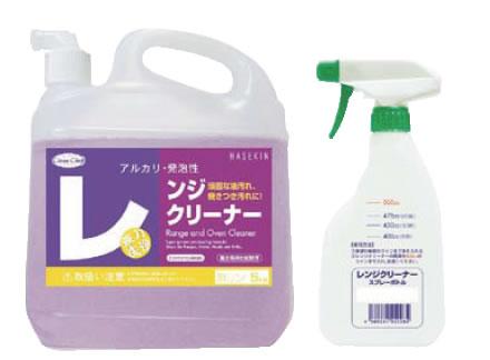 クリーン・シェフ レンジクリーナー 5L 1ケース4本入スプレー付 【洗剤 クリーナー】【掃除用品】【清掃用品】【洗剤】【業務用】