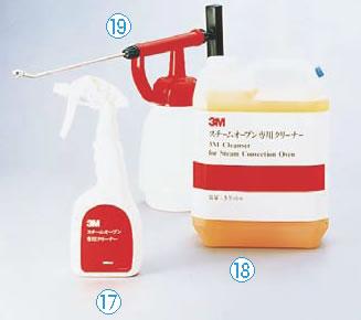 3M スチームオーブン専用クリーナー 5L 【洗剤 クリーナー】【掃除用品】【清掃用品】【洗剤】【業務用】