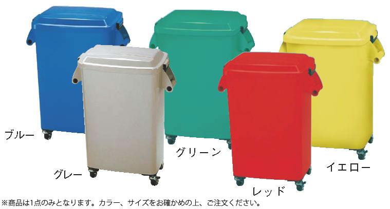 厨房ペール(キャスター付) CK-45 グリーン 【ごみ箱】【リサイクルボックス】【ダストボックス】【ペール】【業務用】