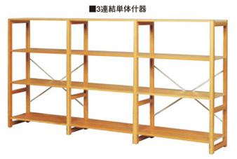 中央什器 3連結什器(棚板幅120cm) ライトホワイト(LW)【代引き不可】【ラック】【棚】【陳列棚】【木製】【店舗用】【H-43-12】