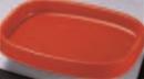 尺2寸小判盛桶 朱漆唐草沈金【盛桶】【料亭】【懐石料理】【皿】【木製】【M-13-32】